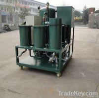 TZL Turbine oil  recovery machine