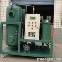 TZL lubricating oil purifier