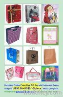 Color Printed Paper Bag, Gift Bag, Shopping Bag, Garment Bag