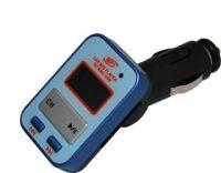 Sell fm transmitter-TM1307