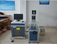 High Quality CO2 Laser Marking Machine for Leather Jean Fabric Wood Acylic ETC
