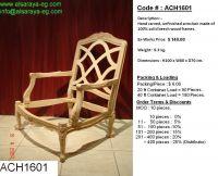 American armchair