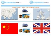 express, LCL, FCL from Shenzhen , Ningbo , China, to Felixstowe , UK