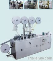 Fully automatic wound plaster packing machine