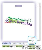Promotion Bag AC-P1416A OEM