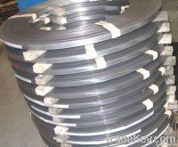 Bimetal band saw blade steel strips