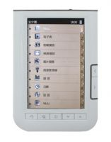 e-book with TFT panel