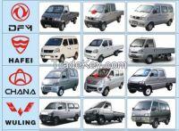 Vehicle parts for chinese cars Changan / Chana / DFSK / Glory / MG / Brilliance / Great Wall / FAW / Zotye / Lifan / BYD