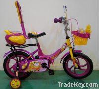sell children bike