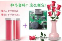2600MAH Lipstick shape external charger PCB ASSY charger shell