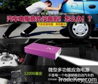 12000mAh Multi-Function Car Battery Charger Jump Starter Mobile phone