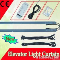 light curtain photocell sensor