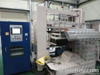 Used Servo Motor Driving Plastic Thermoforming machine