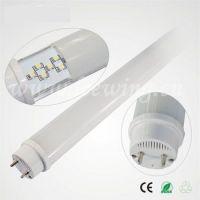 LED Tube Lamp (28w)