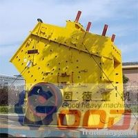 GHM Impact Crusher, Second Stone Crusher