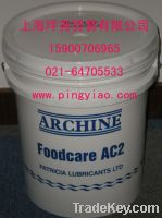 NSF H1 food grade grease-Archine Foodcare AC 2