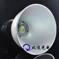 Round Bay Light