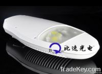 LED Street Light 40W with CE/RoHS Certificates