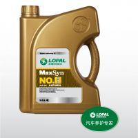 Lopal 1 gasoline engine oil