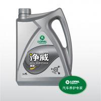 JING WEI K10 Gasoline engine oil