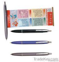 Banner pen 012