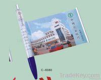 Banner pen 029
