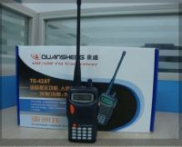 cheapest two way radio