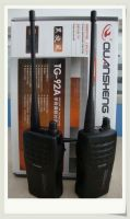 UHF/VHF two way radio