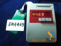 crack/ decrypt/ decode/ decipher/ clone SLE4442/ SLE4428 security code