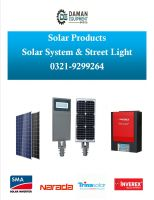 5kw solar system inverter inverex trina panel 200ah (4) dry batteries with fitting & installation delivery all over Pakistan