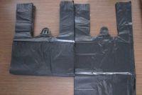 T/shirt bags