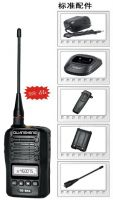 pettiness and portable TG-B53 walkie talkie with PC programmable