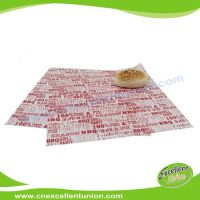 EX-WP-002 Greaseproof Food Packaging Paper for Wrapping Hamburgers, hot dog, bread