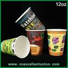 Cups Disposable PE Coated Custom Paper Cups Paper coffee Cups