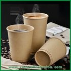 Double Wall Kraft Paper Cup paper coffee cup