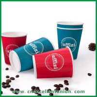 Disposable Double Wall Paper Cups For Coffee With Factory Wholesale Price