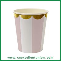 Party Design Paper Cups For Coffee Tea With Factory Wholesale Price