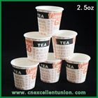 Single Wall Disposable Hot Drink Paper Cup