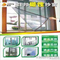 magnetic screen window
