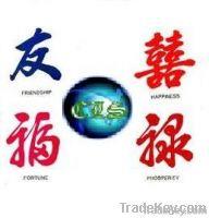 Chinese Interpreter & Chinese Translator across India