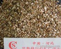 Silvery  Vermiculite