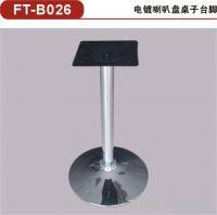 Restaurant furniture legs