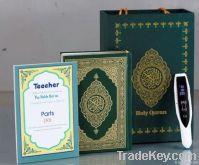 Quran read pen/Islamic quran read pen/Holy Quran Reading Pen