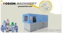 Hand Feeding Automatic Pet Bottle Blow Molding Machine
