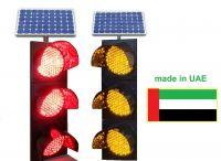 Electrical traffic signal