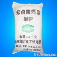 Melamine Phosphate