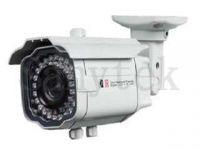 Waterproof CCTV Camera (ST-633)