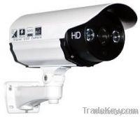 IR Array Waterproof HD CCTV Camera