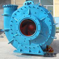 450WN Gearbox Dredge Pump