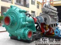 Marine and River Dredging Pump